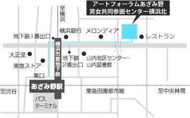 アートフォーラムあざみ野までの地図